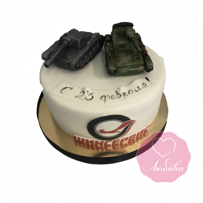Торт корпоративный на 23 февраля №1853