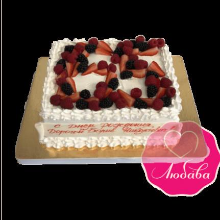 Торт на Юбилей с ягодами №1854
