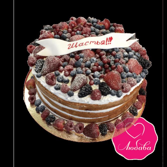 Торт ягодный без мастики с надписью №1863