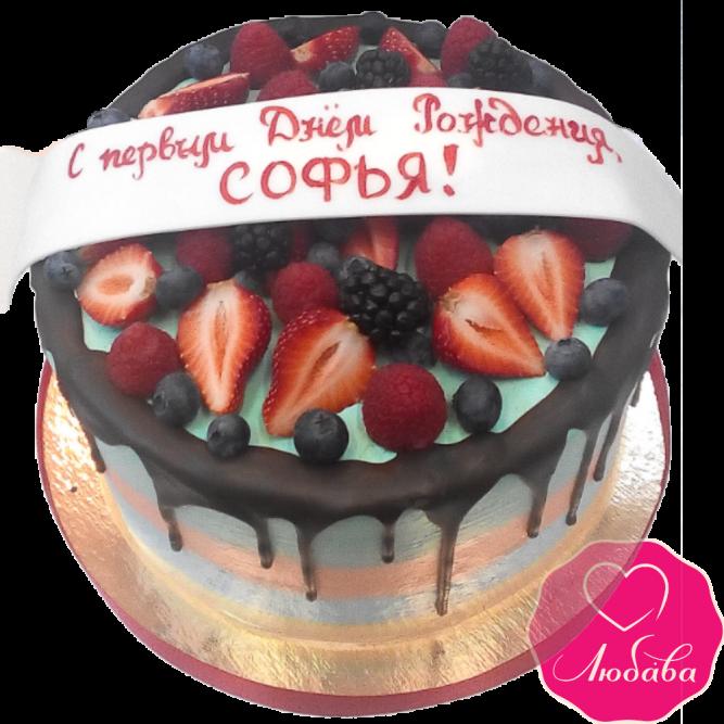 Торт детский ягодно шоколадный №1939