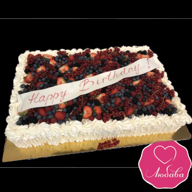 Торт на день рождения ягодный Happy Birthday № 1959