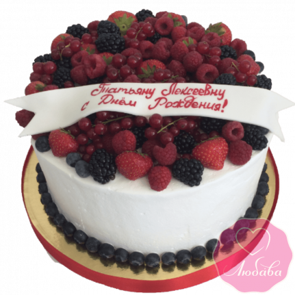 Торт на день рождения ягодный диабетический №1967