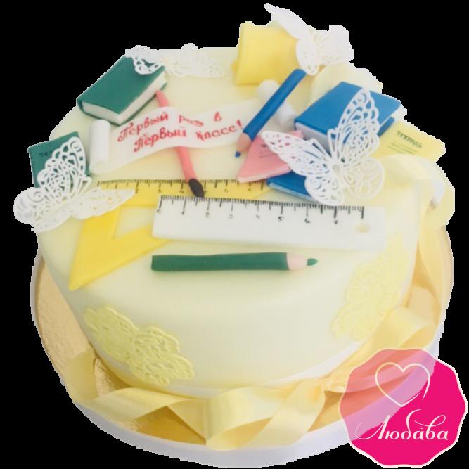 Торт праздничный на 1 сентября №1970