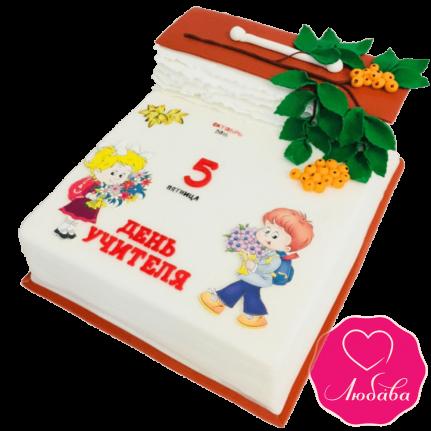 Торт празничный перекидной календарь №1980