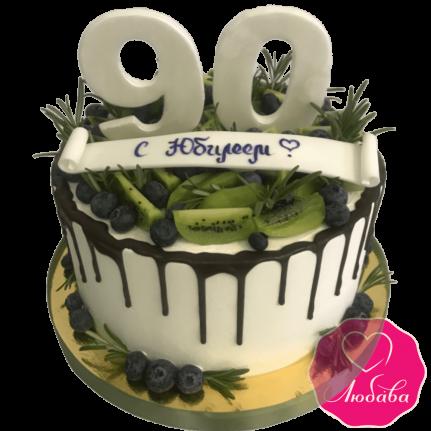 Торт на юбилей с фруктами и ягодами №1988
