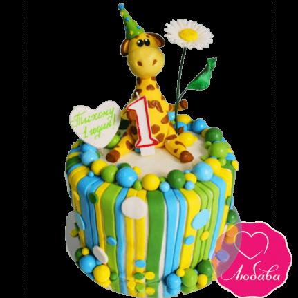 Торт с жирафом на годик №2014
