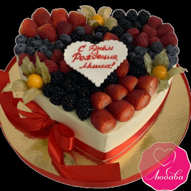 торт на день рождения ягодный сердце №2051