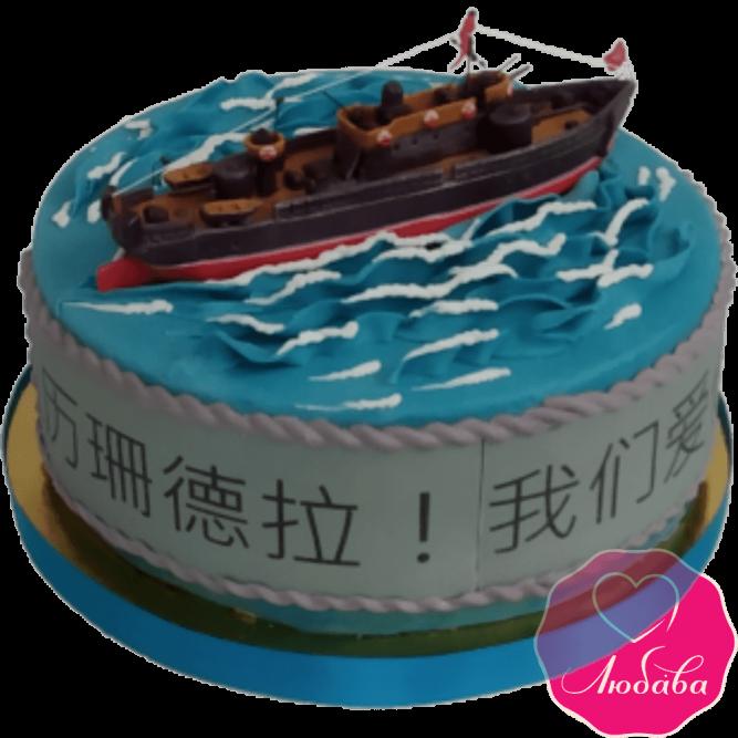 торт на день рождения корабль оригинальный №2090