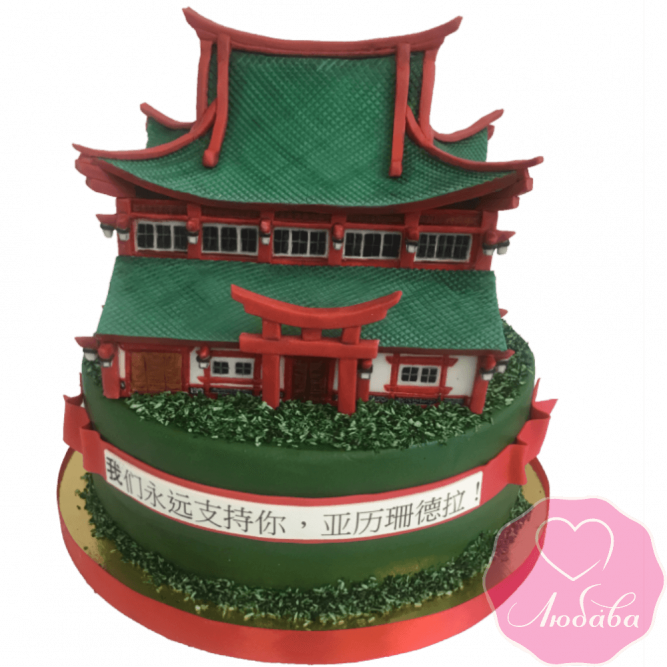 торт на день рождения в восточном стиле креативный №2093