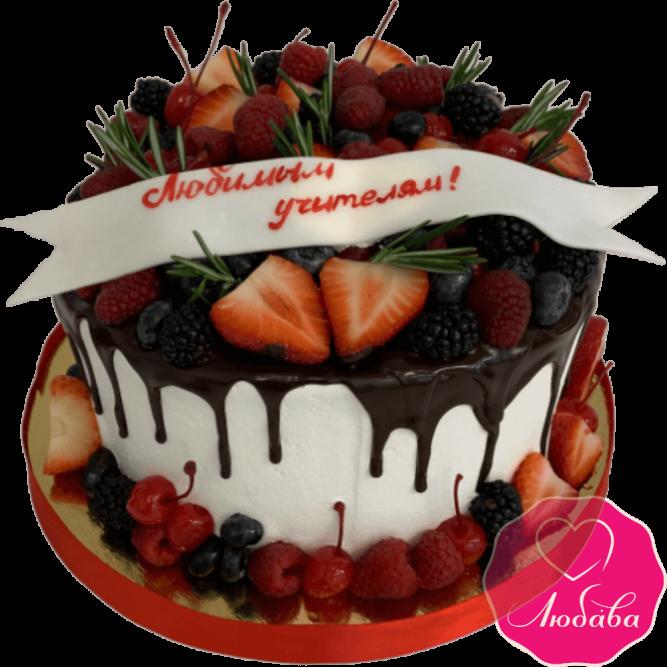 торт праздничный учителям с ягодами №2109