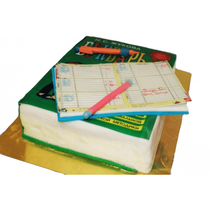 Торт праздничный букварь 1 класс №195