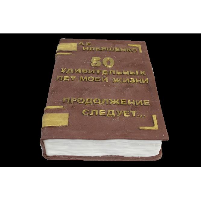 Торт Книга №341