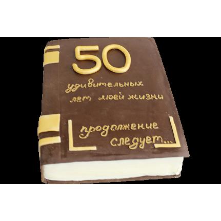 Торт Книга о моей жизни №340