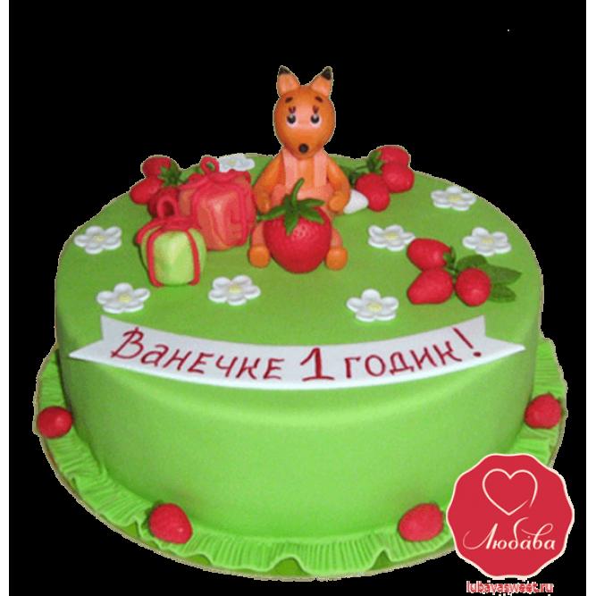 Торт Лисичка на поляне №760