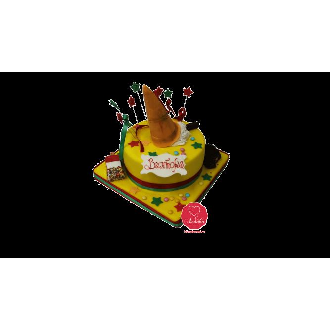 Торт Праздничное мороженое №992