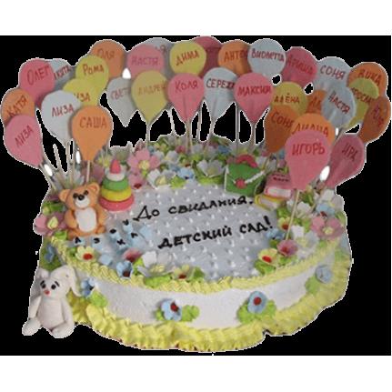 Торт До свидания детский сад №591