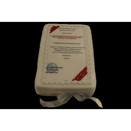 Торт Поздравительная грамота №480