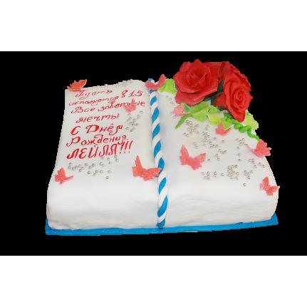 Торт праздничный альбом №121