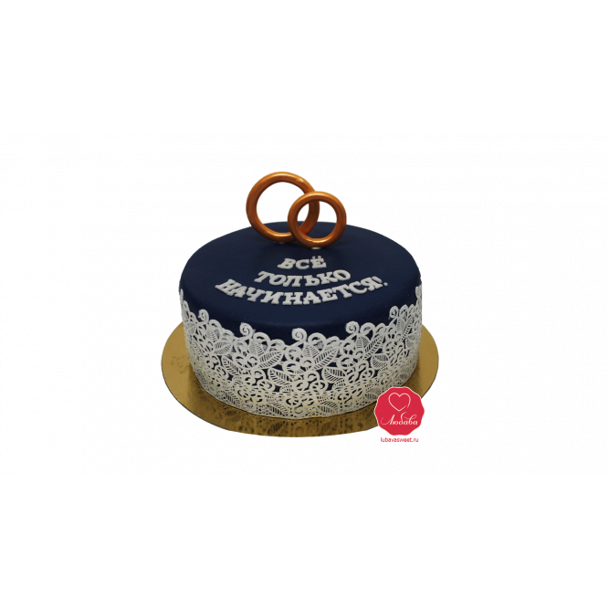 Торт свадебный кружевной с кольцами №1043