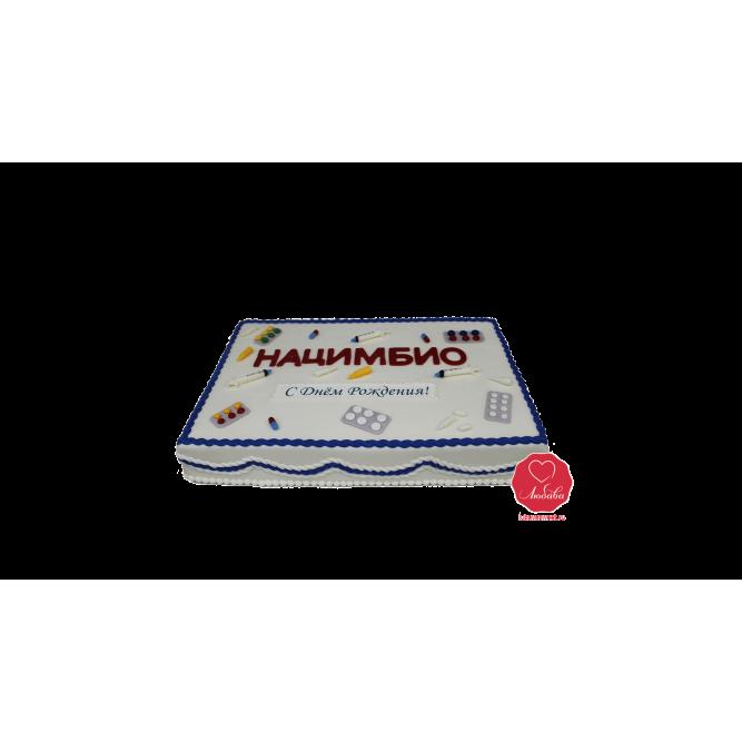 Торт корпоративный для компании №900