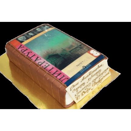 Торт Учебник №256