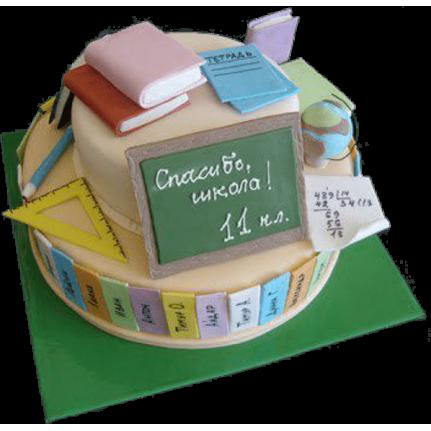 Торт Спасибо Школа №581