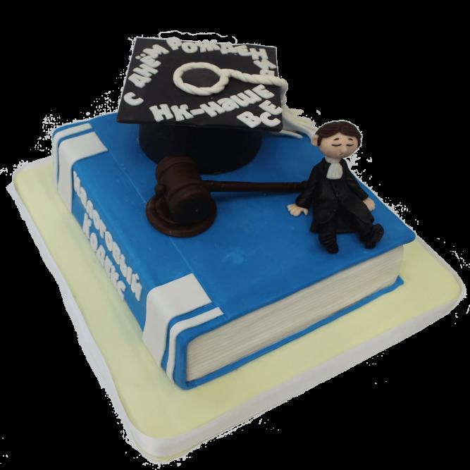 Торт Налоговый кодекс на выпускной №1153