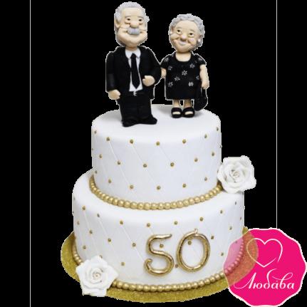 Торт праздничный золотая свадьба №2346