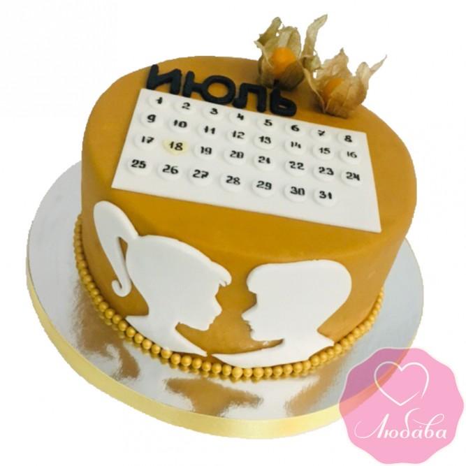 Торт праздничный янтарная свадьба №2486