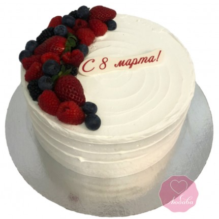 Торт на 8 марта с ягодами №2807
