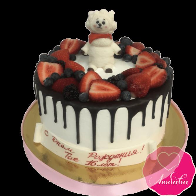Торт детский ягодный с ламой №2285
