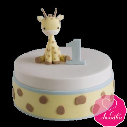 Торт детский на годик с жирафом №2394