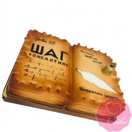 Торт корпоративный книга №2487