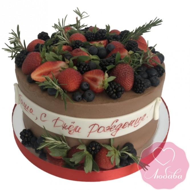 Торт без мастики шоколадный с ягодами №2419