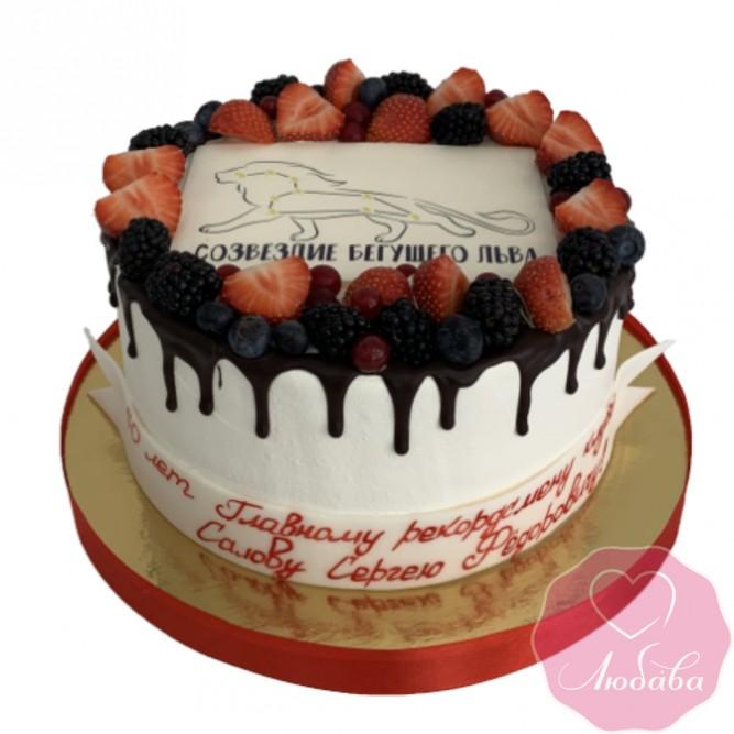 Торт без мастики с логотипом №2457
