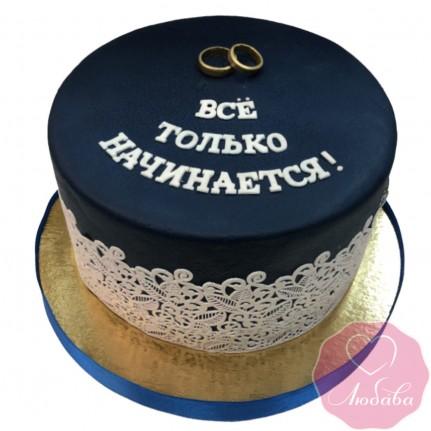 Торт свадебный с кружевами и кольцами №2645