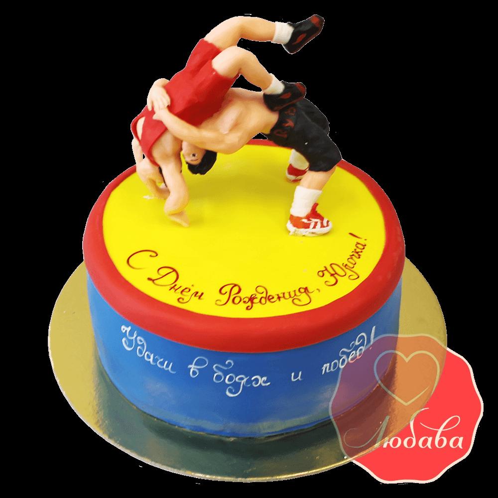 Картинки с днем рождения спортсмену борцу